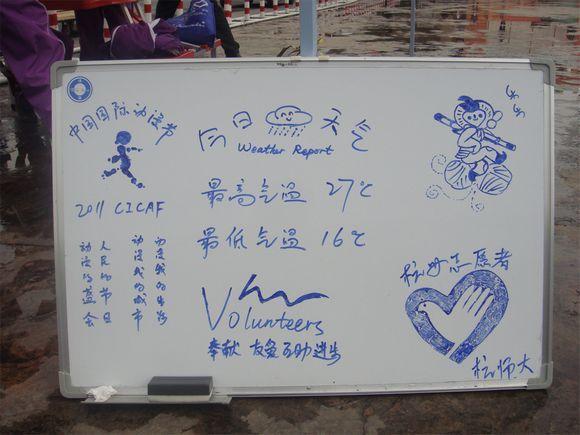 中国国际动漫节志愿活动跟踪报道一图片
